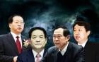 4 Thị trưởng Trung Quốc lần lượt \