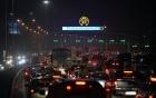 Tối mùng 4 Tết, ô tô xếp hàng dài ở 2 đầu trạm thu phí Pháp Vân đi Hà Nội