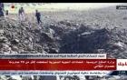Cận cảnh hố tử thần tạo nên bởi tên lửa Mỹ và đồng minh ở Syria