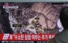 Bãi thử hạt nhân Triều Tiên sập tan tành, nguy cơ phơi nhiễm phóng xạ