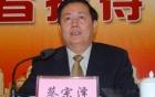 Quan tham Trung Quốc gây rúng động, sở hữu 14 nhà và giấu 60 thùng tiền