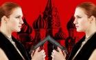 Người đẹp Nga bị cáo buộc dùng