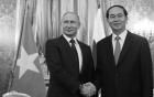 Nhìn lại hơn nửa nhiệm kỳ công tác của cố Chủ tịch nước Trần Đại Quang