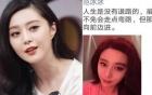Phạm Băng Băng đăng ảnh selfie xinh đẹp, lên tiếng ám chỉ sắp quay lại Cbiz?
