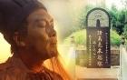 Di ngôn khắc trên bia hé mở nguyên nhân không ai dám xâm phạm mộ Khổng Minh