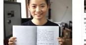 Chân dung nữ sinh Việt viết chữ đẹp gây \