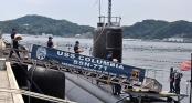 Mỹ chế tạo tàu ngầm hạt nhân khó phát hiện nhất thế giới