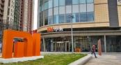 Lần đầu tiên tiết lộ các bí mật kinh doanh, Xiaomi thực chất là một công ty như thế nào?
