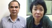 Nguyên Tổng giám đốc cùng Phó tổng giám đốc Công ty Viễn thông Mobifone bị bắt