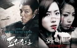 Ca sỹ thần tượng lên ngôi trên màn ảnh rộng Hàn Quốc