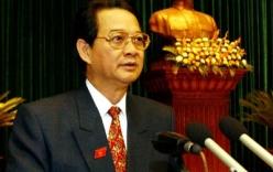 Tiểu sử Thủ tướng Nguyễn Tấn Dũng