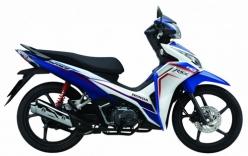 Honda Việt Nam ra mắt Wave 110 RSX mới