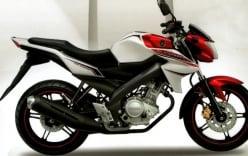 Yamaha Việt Nam sẽ giới thiệu xe thể thao mới vào cuối tháng 2?