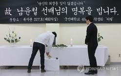 Không phát hiện người sống sót bên trong nhà ăn phà Sewol
