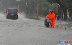 Hình ảnh bão Kalmaegi càn quét Philippines, Trung Quốc