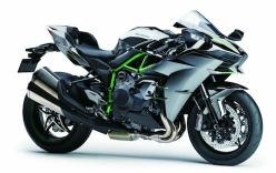 Kawasaki Ninja H2 được chính thức giới thiệu