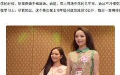 Hoa hậu Nguyễn Cao Kỳ Duyên liên tục được báo Trung Quốc khen ngợi