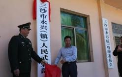 Trung Quốc thành lập lực lượng vũ trang trái phép tại Hoàng Sa