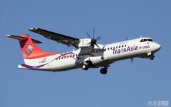 Loại máy bay ATR-72 của TransAsia từng gặp nhiều tai nạn thảm khốc