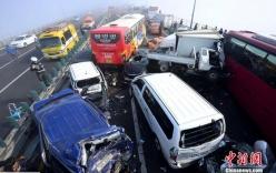 Hai người Việt bị thương trong tai nạn 100 xe đâm nhau ở Hàn Quốc