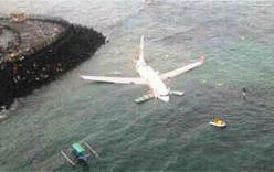 Thực hư thông tin máy bay rơi tại Trường Sa