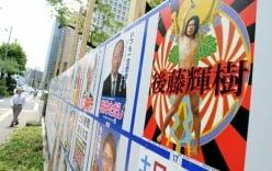 Chính trị gia Nhật khỏa thân để tranh cử