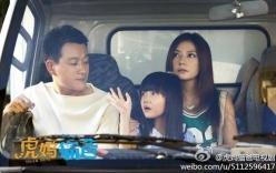 Phim của Triệu Vy đạt hơn 1 tỷ lượt xem trong 10 ngày