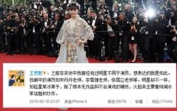 Phạm Băng Băng nổi giận vì bị quý tử giàu nhất Trung Quốc mỉa mai