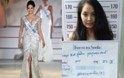 Hoa hậu Thái Lan bị bắt vì