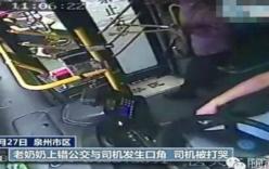 Lái xe buýt òa khóc vì bị nữ hành khách lớn tuổi liên tục tấn công