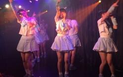 Video: Đột nhập mạng lưới mại dâm tuổi teen trá hình tại Nhật Bản