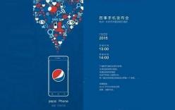 Smartphone đầu tiên của Pepsi sẽ ra mắt vào ngày 20/10