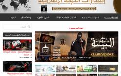 Web của khủng bố IS quảng cáo thuốc sinh lý