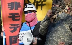 Thanh niên FA ở Nhật Bản biểu tình phản đối Giáng sinh