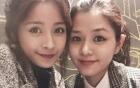 Những chị em gái của Sao Việt sở hữu nhan sắc xinh đẹp nhất năm 2015