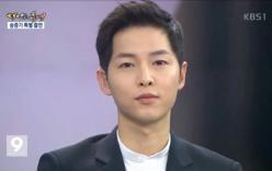 Song Joong Ki: