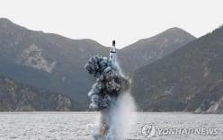 Mỹ dựng lá chắn đề phòng mối đe dọa Triều Tiên
