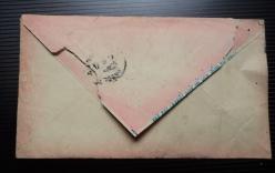 Bức thư gửi qua bưu điện, 40 năm mới đến tay người nhận