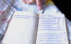 Sự thật về cuốn sách Trung Quốc coi là