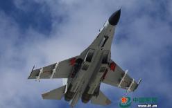 Trung Quốc tố chiến đấu cơ Nhật