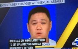 Vụ Minh Béo bị cáo buộc tội ấu dâm: Toà tiếp tục rời ngày xét xử
