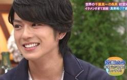 Sao nam 19 tuổi Nhật Bản bị phác giác có con năm 14 tuổi