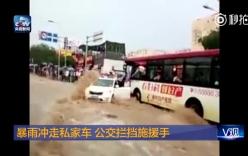 Tài xế xe bus dũng cảm lao xe về phía trước chắn cơn lũ cứu người