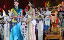 Ngắm nhan sắc của Hoa hậu Trung Quốc sẽ tham dự Hoa hậu Thế giới 2016