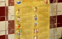 Nhật Bản: Xôn xao mua lịch 2017 vàng ròng có giá gần 5 tỷ đồng
