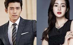Tài tử Hyun Bin xác nhận hẹn hò diễn viên Kang So Ra
