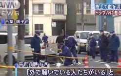 Thanh niên Việt bị đâm chết do ẩu đả ở Nhật Bản