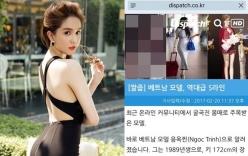 Ngọc Trinh được trang tin Hàn Quốc hết lời khen ngợi