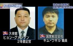 Thi thể Kim Jong-nam và 2 nghi phạm Triều Tiên đã rời Malaysia
