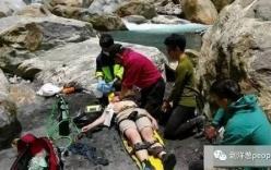Video: Đội trưởng cứu hộ gào khóc khi phát hiện nạn nhân là con gái mình